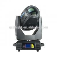 Buy cheap Platinum Wash Double Sides DMX512 Moving Head Beam Light UV 6 - IN for Wedding from wholesalers