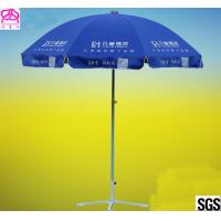 China Natural Color 210D Oxford Fabric Outdoor Advertising Umbrellas With Aluminum Handle wholesale