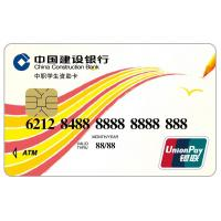 China CPI Certified UnionPay Card / Financial-Inclusive IC Card Originated China wholesale