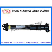 Replacement Mercedes-Benz Air Suspension Parts Rear Car Shock Absorber A2513202231