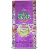 China 10kg Laminated Woven Polypropylene Bags / Rice Packaging Bags with Handle wholesale