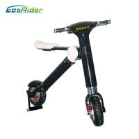 China Foldable Mini Two Wheel Electric Scooter Bicycle With 500w Motor And Samsung Battery wholesale