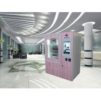 Buy cheap Red Wine Automatic Vending Machine With 22