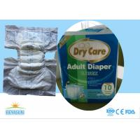 China Chemical Free Adult Disposable Diapers Cotton Adult Nappies For Women wholesale
