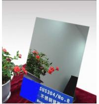 China Custom Highly Polished Stainless Steel Sheet Mirror Finish 1.4371 1.4401 1.4404 wholesale