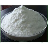 China Systemic Fungicide Thiophanate Methyl 70% WP White CAS NO. 23564-05-8 wholesale
