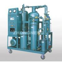 China High Vacuum Insulating Oil Purifier/Filtration/Purification wholesale