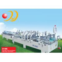 Buy cheap Crash Lock Bottom Prefold Folder Gluer Machine  For Four Corner Box from wholesalers