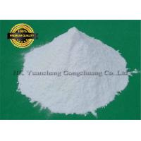 China Sarms Steroid Powder Aicar Acadesine Against for Ischemic Treatment / bodybuilding wholesale