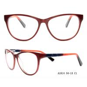 Cheap Big Eyeglasses Acetate Optical Frames For100% TT OEM CE FDA Certification wholesale