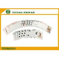 Buy cheap Waterproof Luxury Casino Poker Playing Cards , Customized Poker Cards from wholesalers