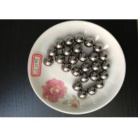 Wholesale International Standard 7 / 16 '' Chrome Steel Balls For Bicycle Parts from china suppliers