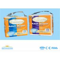 China Medical Single Tab Adult Disposable Diapers For Old Age People , Non - Toxic wholesale