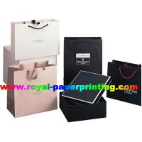 Cheap cheap and high quality customize colorful paper bag printing wholesale