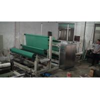 China Stainless Steel Non Woven Cutting Machine Non Woven Roll Cutting Machine wholesale