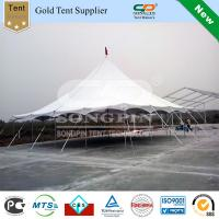 Cheap 12x12m pole tent in galvanized steel frame and PVC-coated polyester staked into grounds by guy ropes and pegs wholesale
