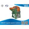 Cheap Vertical Ring Pulsating High Gradient Magnetic Separator For Spodumene wholesale