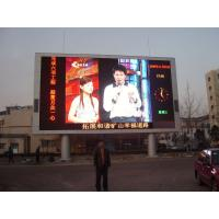 Graphic Large Outdoor Full Color Led Display Screen , P65 led digital Billboard