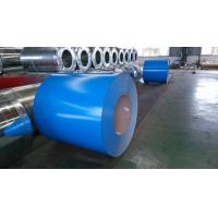 China AISI , ASTM ,  BS ,  DIN Cold Roll steel coil galvalume for commercial use , household appliance wholesale