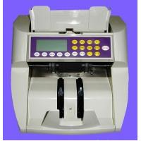 Cheap LCD/LED Electronic Automatic Money Counter ,passed CE&RoHS test for Individuals wholesale