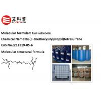 China REACH CAS No. 211519-85-6 Bis [g-(triethoxysilyl)propyl] tetrasulfide wholesale