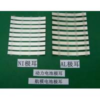 Wholesale 1100 1050 1060 1070 Aluminum Strip Foil For Power Battery's Lead 0.1/0.2mm with Width 4-8mm from china suppliers