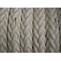 Cheap 64mm x 220 MTR White 12 Strand Polypropylene and Polyester Mixed Mooring Rope For Ship wholesale