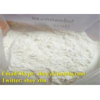 China 10161-34-9  Trenbolone Acetate Yellow Powder  with High Purity  and Safe Delivery wholesale
