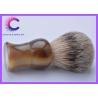 Cheap Professional Best badger shaving brush noble gift for men cleaning wholesale