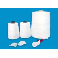 Buy cheap 10s/3  Pure White and Color Lock Edge Dedicated 100% Polyester Bag Closing Thread from wholesalers