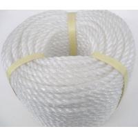 Cheap PE rope ,White PE rope ,plastic rope,polyethylene rope wholesale