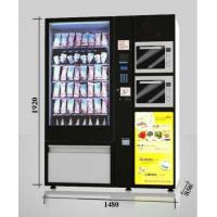 School Elevator Vending Machine Microwave Oven Automatic Sell Pizza , Dumplings