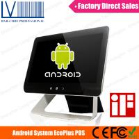 Cheap EcoPlus A9 Android Touch Screen POS Machine,  Cash Register and Wall-mounted Advertisement Player wholesale
