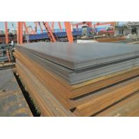Wholesale SPCD Drawing Cold Rolled Steel Sheet For Automobile Floor Grey from china suppliers