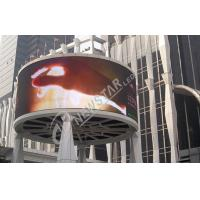 High Definition P10 Curved LED Display DIP For Stadiums , Night Club