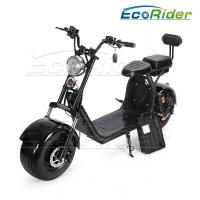 China Harley scooter with 1500w big motor and double 60v 20ah lithium battery citycoco 2 wheel electric scooter wholesale