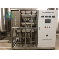 Compact Ultrapure Water Purification System / Borehole Salty Water Treatment System