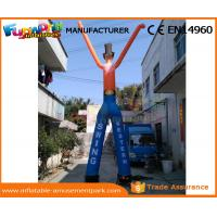 China Parachute Nylon Advertising Inflatables Giant Inflatable Cowboy Inlfatable Air Dancer wholesale