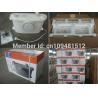 Cheap Marine Sewage Toilet Bowl Pump Single Stage Low Pressure Water Usage wholesale
