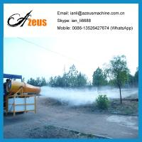 Cheap Tractor sprayer for agriculture pest control wholesale
