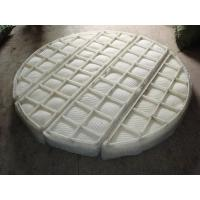 Cheap demister pad type,wire mesh demister for oil and chemical industry wholesale