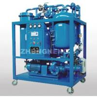 Buy cheap Turbine Oil Purification Plant Series TY/Oil Filtration from wholesalers
