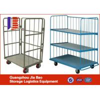 Cheap Custom Warehouse Mobile Transport Logistics Trolley with Capacity 500KG wholesale
