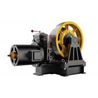 Buy cheap 0.25~1.0 M/S Geared Traction Machine , DC110V Cargo Lift Traction Machine from wholesalers