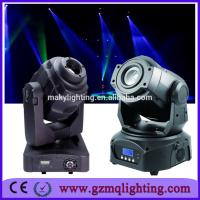 Buy cheap RGBW Aluminum Materials Mini Moving Head Stage Lighting 7R 19X15 W PAR Light from wholesalers