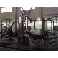 Buy cheap Vertical chilli / rice / vegetable / meat grinder machine , food crushing machine / equipment 17.5kw from wholesalers