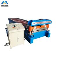 Buy cheap Bule Water Wave Wall Panel Roll Forming Machine Corrugated 1000mm Coils from wholesalers
