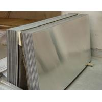 Wholesale Customized Stainless Steel Plate 0.3mm - 3mm Stainless Steel Sheet 304 430 201 304L from china suppliers