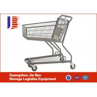 Cheap 4-Wheels Supermarket Shopping Carts 80L With High Capacity wholesale
