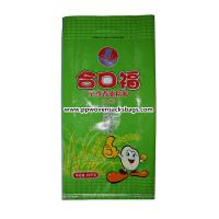 Wholesale Custom High Gloss Bopp Laminated PP Woven Bags Rice Sacks in Green from china suppliers